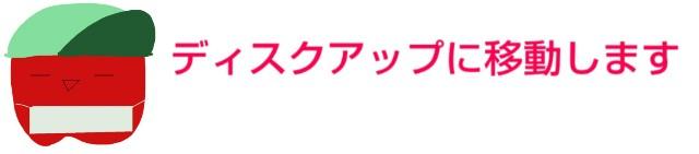 f:id:karutookaruto:20190331174519j:image