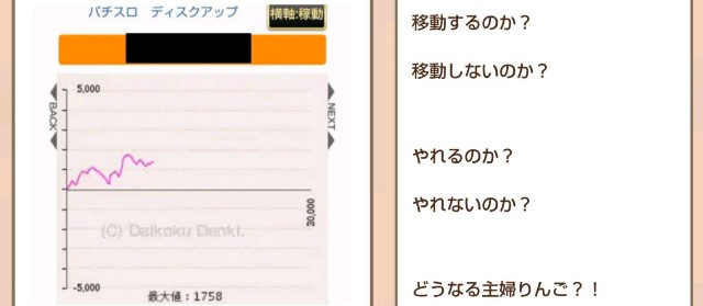 f:id:karutookaruto:20190409091032j:image