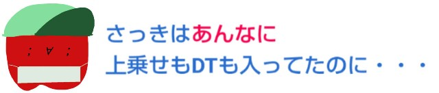 f:id:karutookaruto:20190409140642j:image
