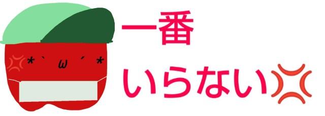 f:id:karutookaruto:20190411231854j:image