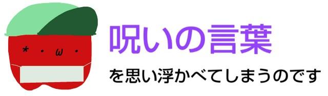 f:id:karutookaruto:20190411233037j:image