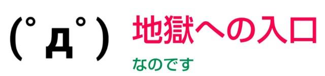 f:id:karutookaruto:20190411233046j:image