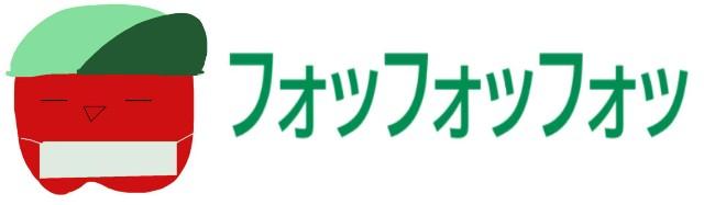 f:id:karutookaruto:20190416174757j:image