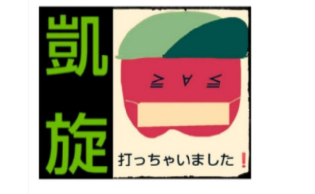 f:id:karutookaruto:20190417221917j:image