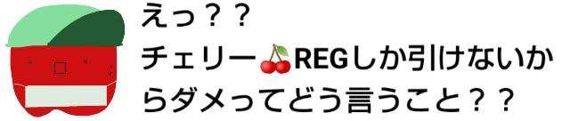 f:id:karutookaruto:20190418010032j:image