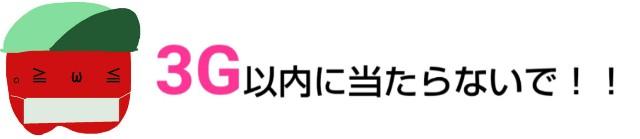f:id:karutookaruto:20190418011814j:image
