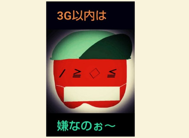 f:id:karutookaruto:20190418165303j:image