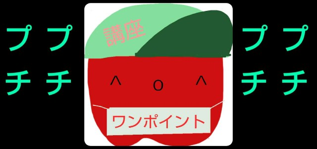 f:id:karutookaruto:20190420000941j:image