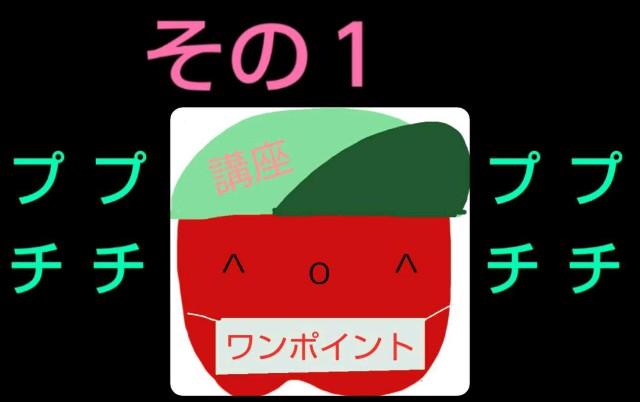 f:id:karutookaruto:20190420190639j:image