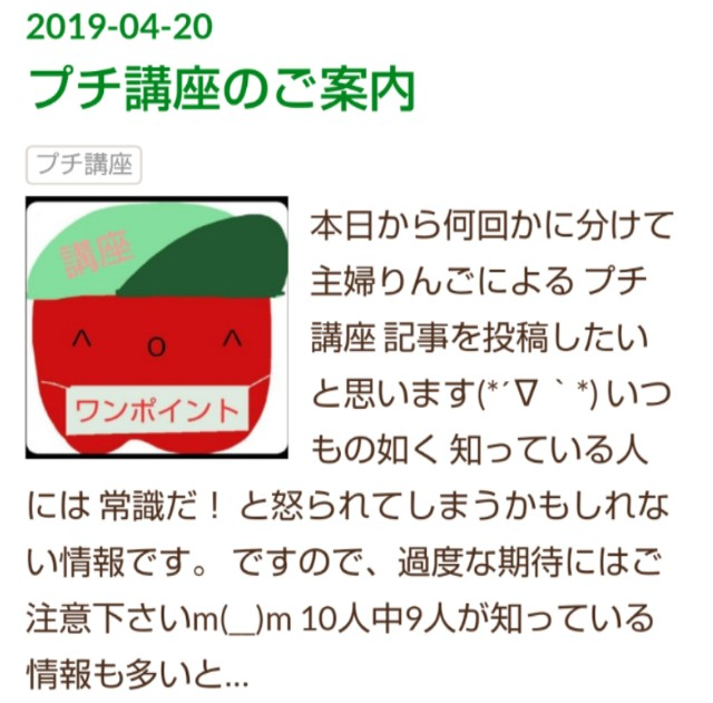 f:id:karutookaruto:20190420190917j:image
