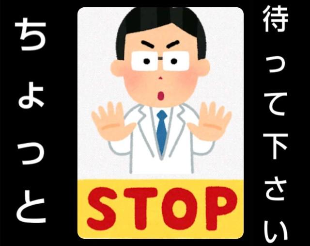 f:id:karutookaruto:20190420193420j:image
