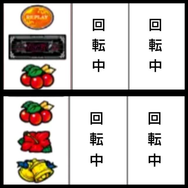 f:id:karutookaruto:20190421225229j:image