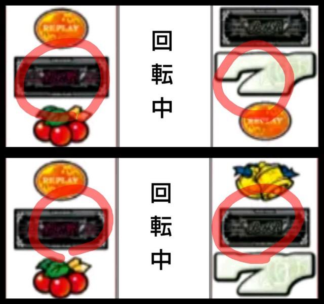f:id:karutookaruto:20190421225630j:image