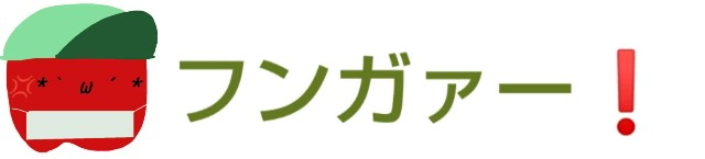 f:id:karutookaruto:20190422094557j:image