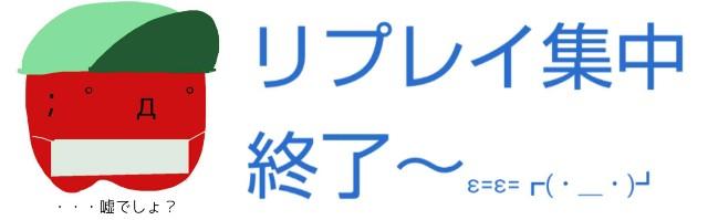 f:id:karutookaruto:20190423090753j:image