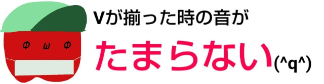 f:id:karutookaruto:20190424103126j:image