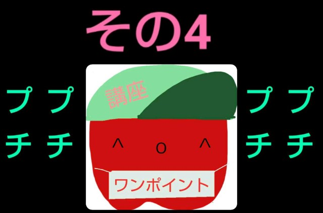 f:id:karutookaruto:20190425162759j:image