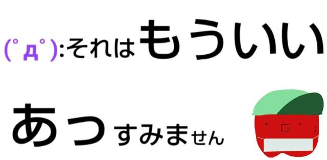 f:id:karutookaruto:20190425163604j:image