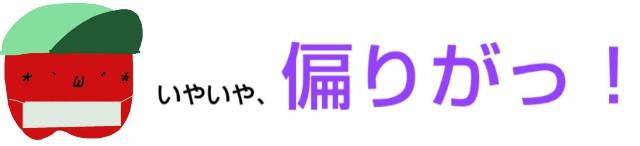f:id:karutookaruto:20190427000937j:image