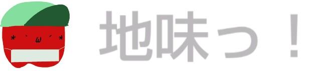f:id:karutookaruto:20190427010415j:image