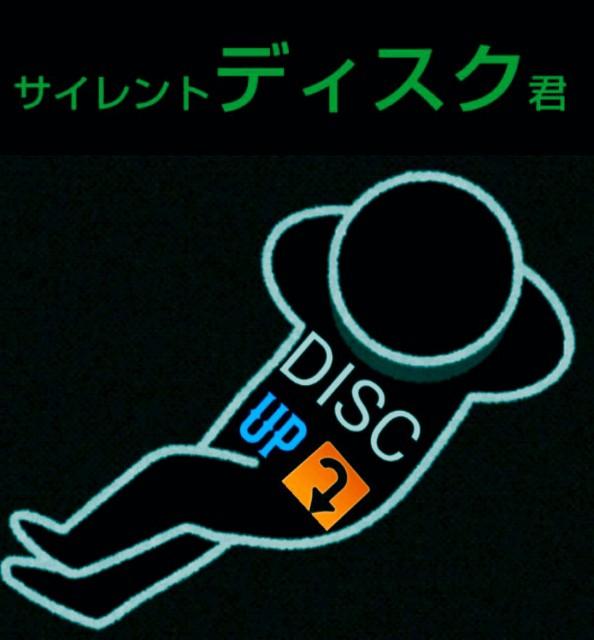 f:id:karutookaruto:20190512225107j:image