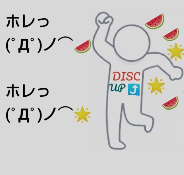 f:id:karutookaruto:20190512230438j:image