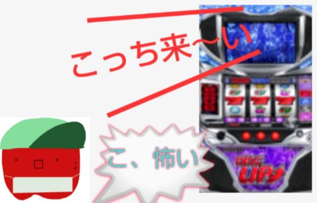 f:id:karutookaruto:20190515111103j:image