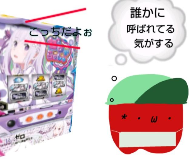 f:id:karutookaruto:20190517154737j:image
