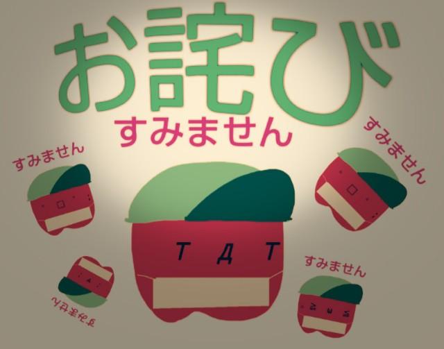 f:id:karutookaruto:20190518211017j:image