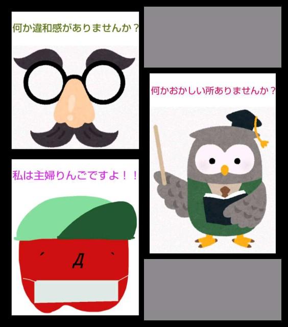 f:id:karutookaruto:20190519103906j:image