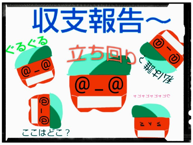 f:id:karutookaruto:20190519212544j:image