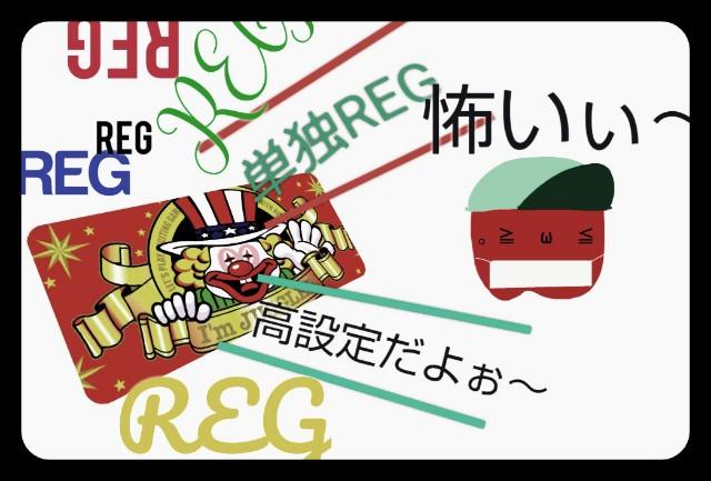 f:id:karutookaruto:20190521192654j:image