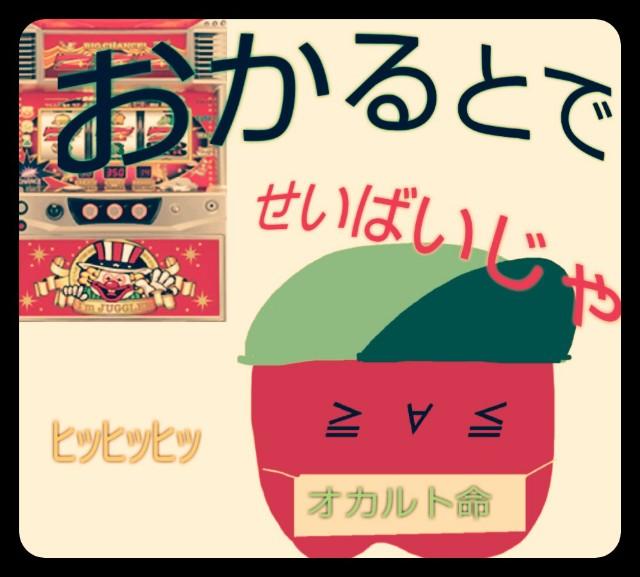 f:id:karutookaruto:20190522080905j:image