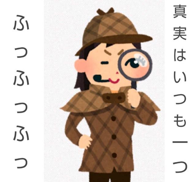 f:id:karutookaruto:20190522222047j:image