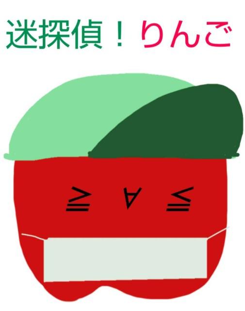 f:id:karutookaruto:20190522222057j:image