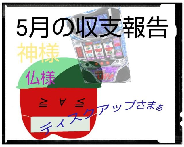 f:id:karutookaruto:20190605135513j:image