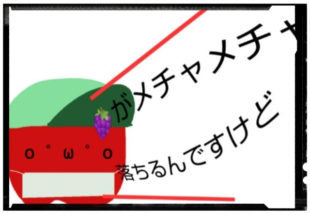 f:id:karutookaruto:20190606095419j:image