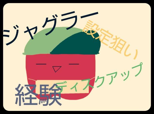 f:id:karutookaruto:20190608101549j:image