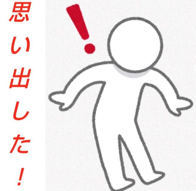 f:id:karutookaruto:20190608122950j:image