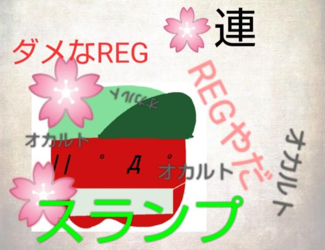f:id:karutookaruto:20190616000500j:image