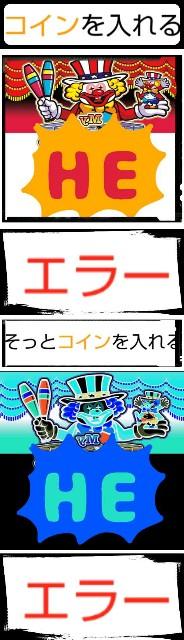 f:id:karutookaruto:20190618100344j:plain