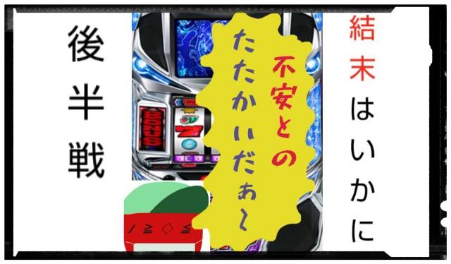 f:id:karutookaruto:20190618102426j:plain