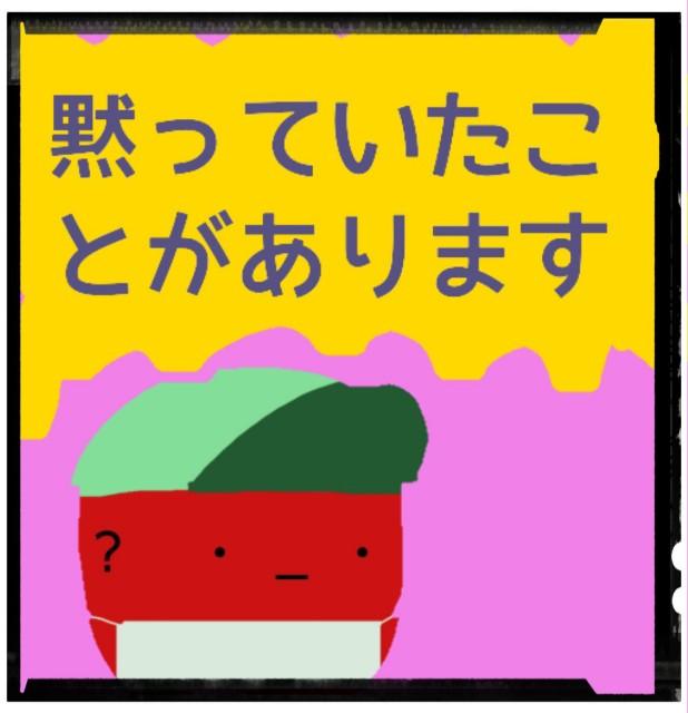 f:id:karutookaruto:20190620163352j:plain