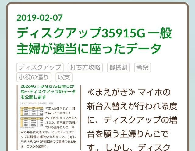f:id:karutookaruto:20190623092948j:plain