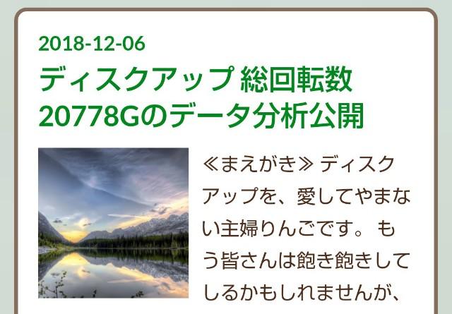f:id:karutookaruto:20190623093249j:plain