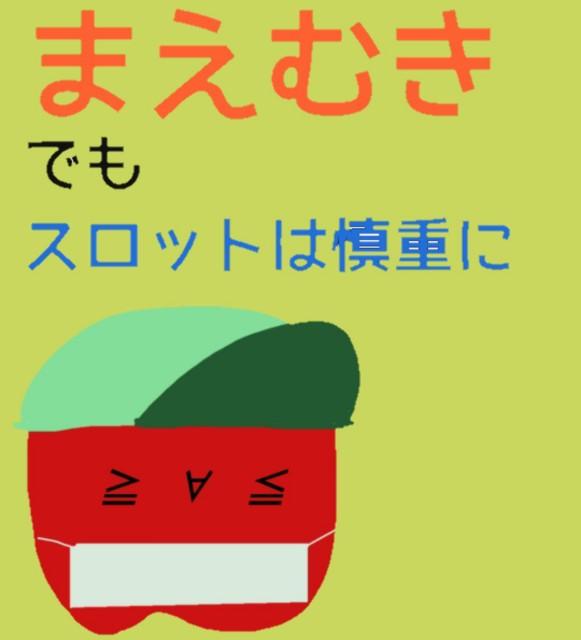 f:id:karutookaruto:20190625073734j:plain