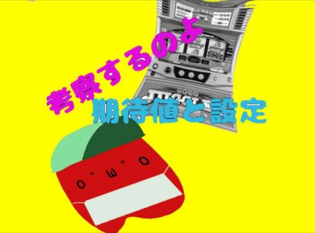 f:id:karutookaruto:20190629193404j:plain
