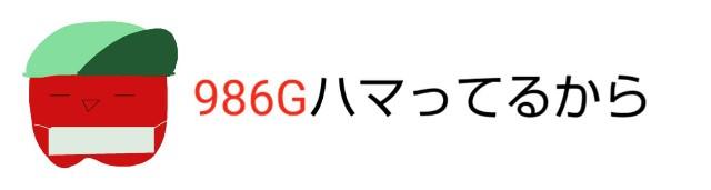 f:id:karutookaruto:20190701204151j:plain
