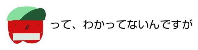 f:id:karutookaruto:20190701205404j:plain