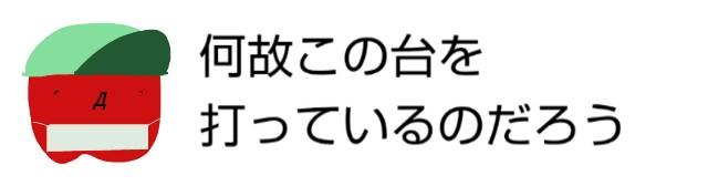 f:id:karutookaruto:20190701221515j:plain